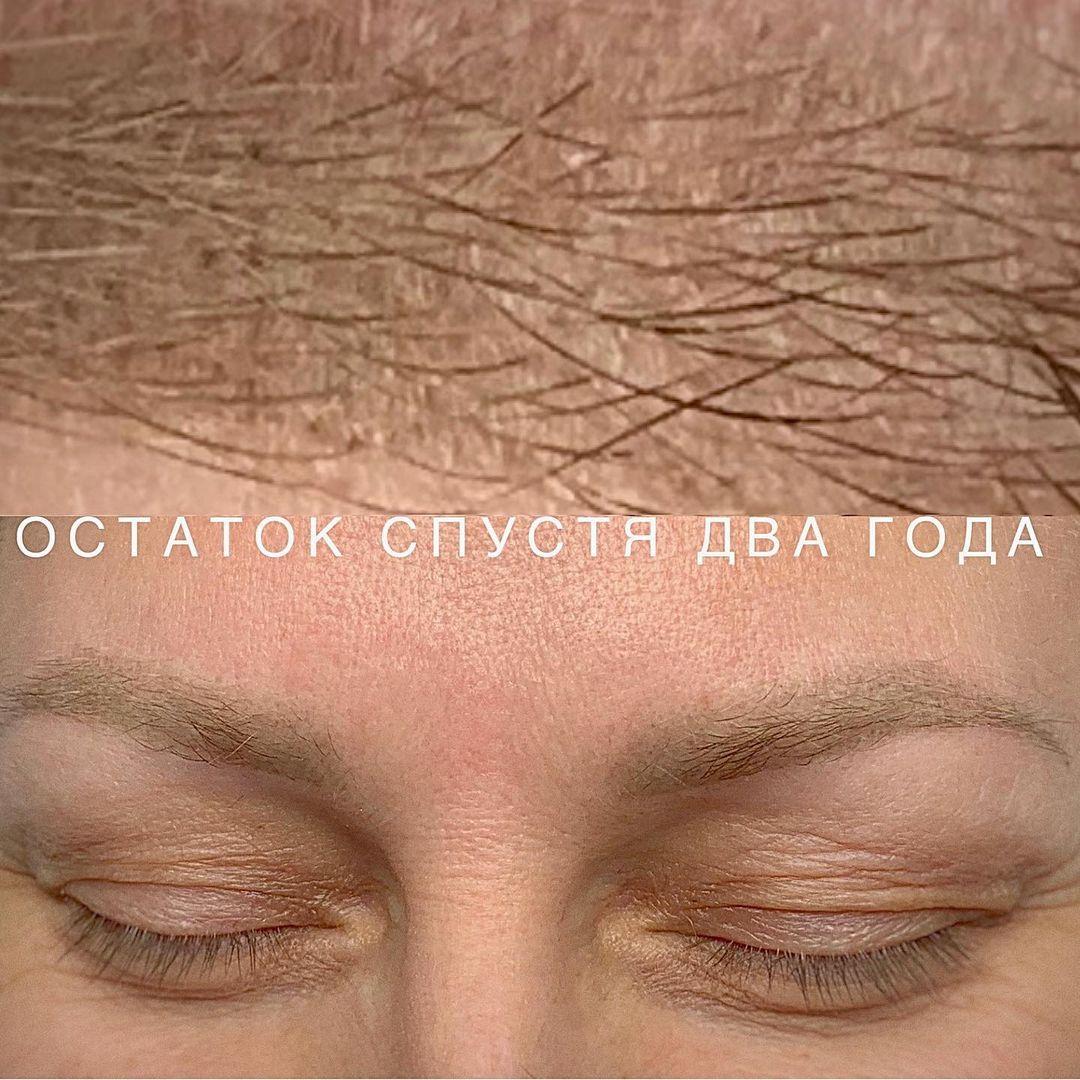 Пудровым бровям два года и четыре месяца   Хабаровск   Фото и видео