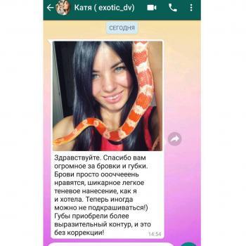 Отзыв клиента   Пудровые брови и ПМ губ   Хабаровск   Глущенко Оксана