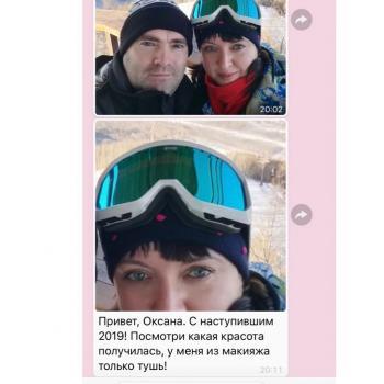 Отзыв клиента   Пудровые брови   Хабаровск   Глущенко Оксана