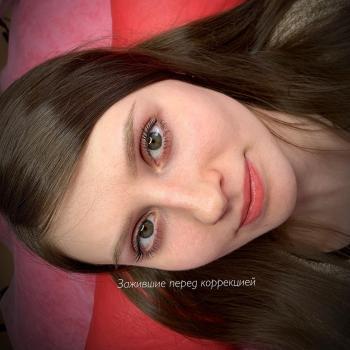 Как выглядит перманентный макияж бровей перед коррекцией|Хабаровск