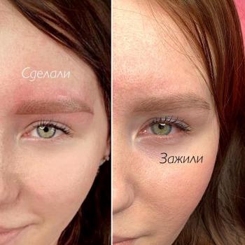 Пудровое напыление бровей до и после коррекции|Хабаровск