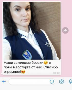 Отзыв клиента   Заживший перманентный макияж бровей   Хабаровск   Глущенко Оксана