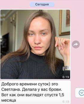 Отзыв клиента   Зажившие брови спустя полтора месяца   Хабаровск   Глущенко Оксана