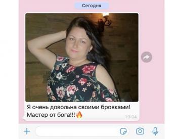 Отзыв клиента   Перманентный макияж бровей   Хабаровск   Глущенко Оксана