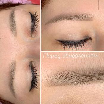 Перманентному макияжу бровей больше года Хабаровск