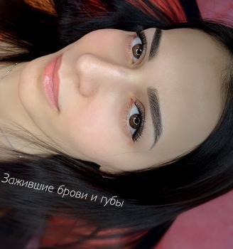Перманентному макияжу бровей/пудровым бровям больше 1-го года.
