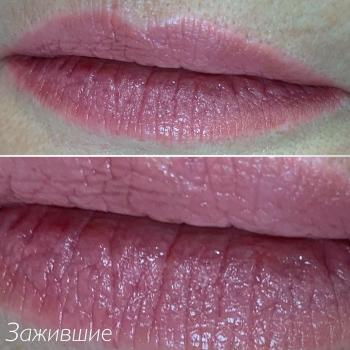 Заживший перманентный макияж губ   Хабаровск