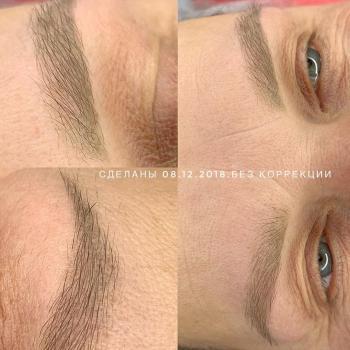 Перманентному макияжу бровей/пудровым бровям больше 2-х лет.