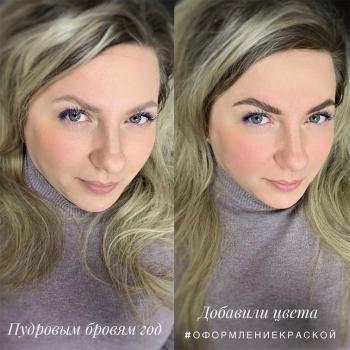 Отзыв клиента   Архитектура бровей   Хабаровск   Глущенко Оксана