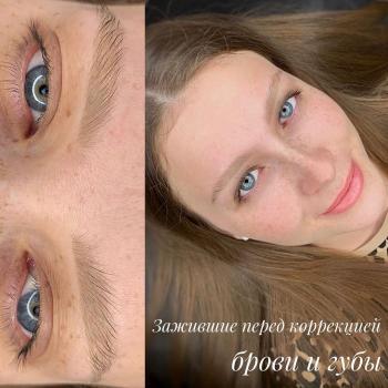 Перманентный макияж бровей и губ в жизни | Хабаровск