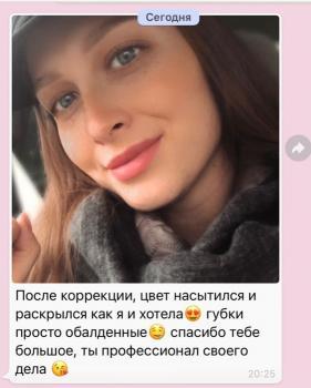 Отзыв клиента о перманентном макияже губ в Хабаровске