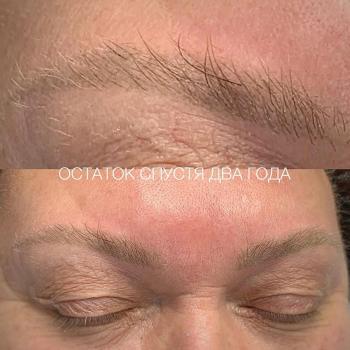 Перманентному макияжу бровей 2 года и 1 месяц без коррекции   Фото и видео   Хабаровск
